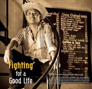Fighting For a Good Life