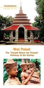 Wat Palad Chiang Mai