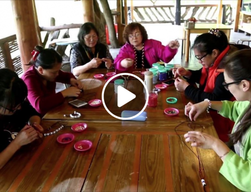 Taiwan Indigenous Women Cultural Handicrafts